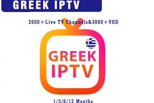best_greek_iptv_subscription_nov_stable_iptv_support_android_m3u_mag_device_iptv_apk-600x400 IPTV GREECE